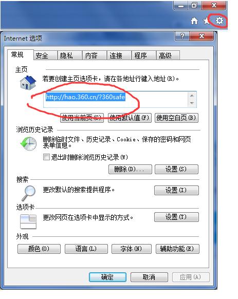 狠狠射原网址_打开个网址显示这个什么意思?