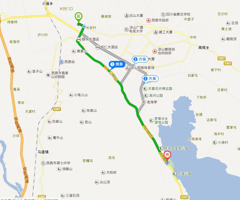 邛海到泸沽湖怎么坐车