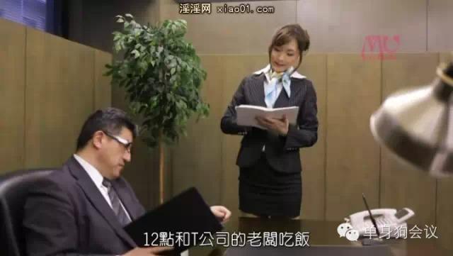 这个女人是谁?日本的