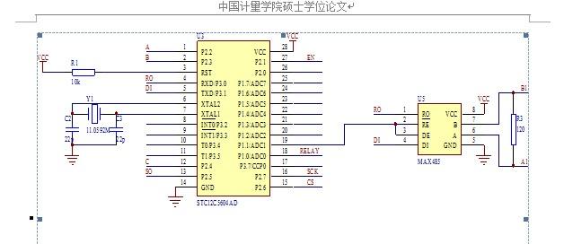 用的是max485和51单片机,这样的连线有问题吗?