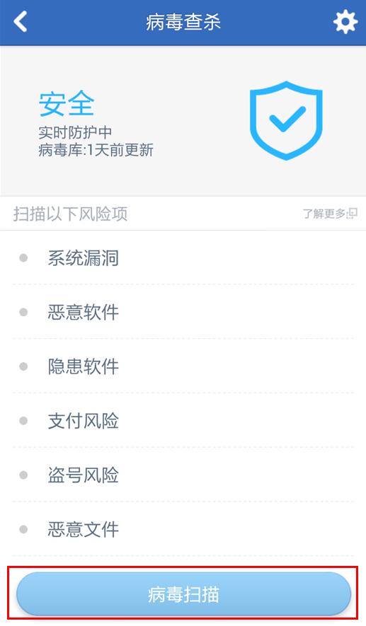 iphone官方网站专卖店