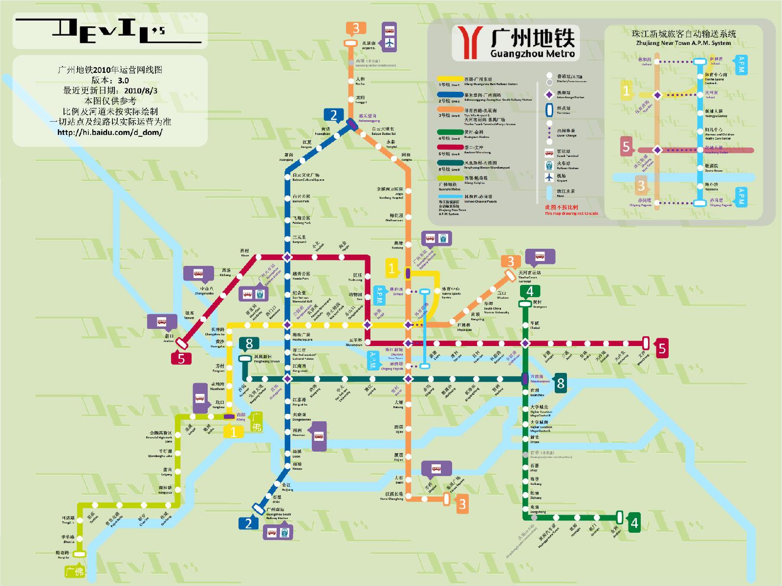 除了增城从化两个市没地铁,其他都有了,当然有些区的地铁是地上形式.图片
