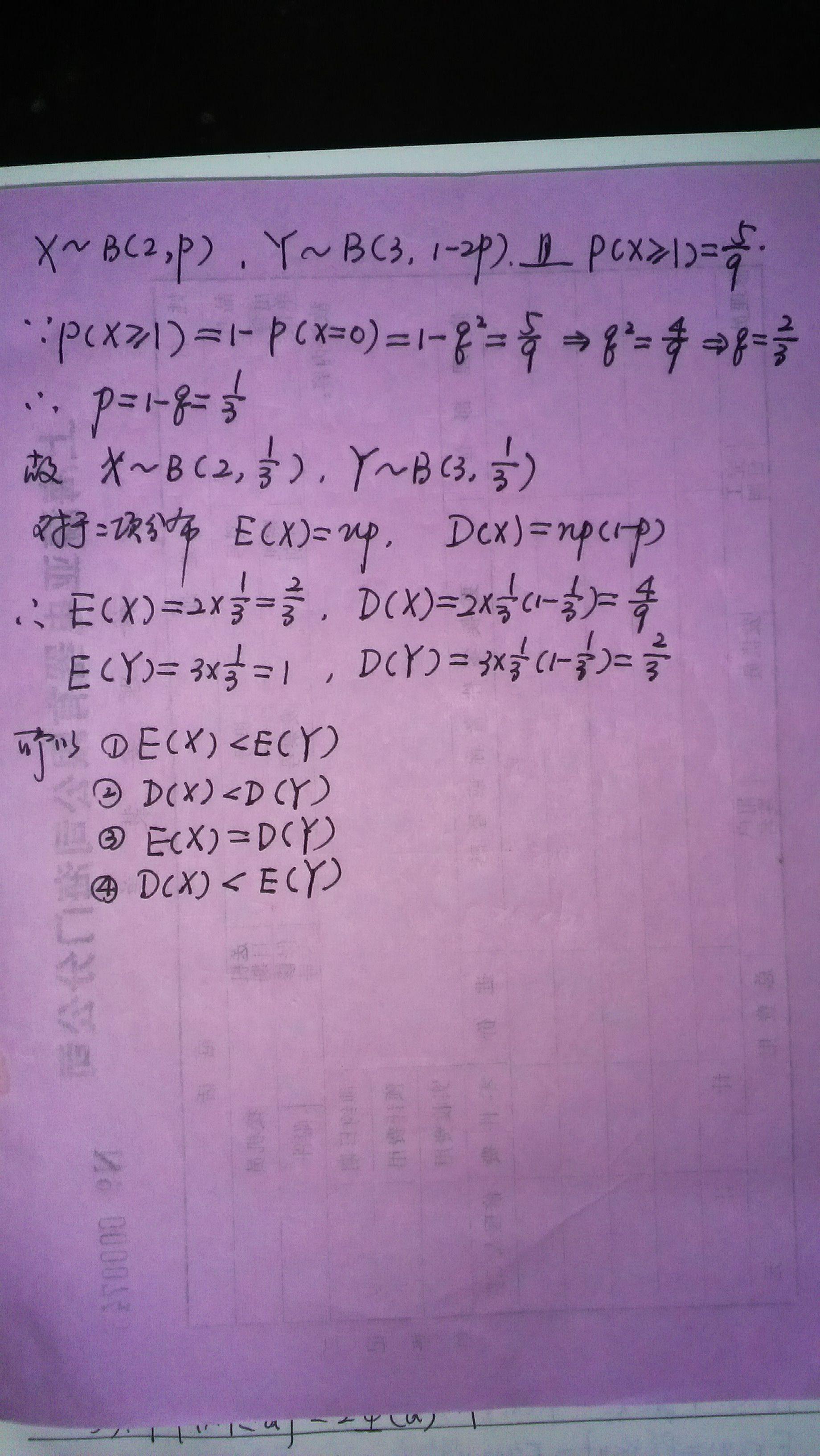设随机变量x~b(3,p),若