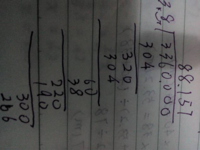 336除以86等于几列竖式