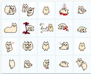 卡通猫表情