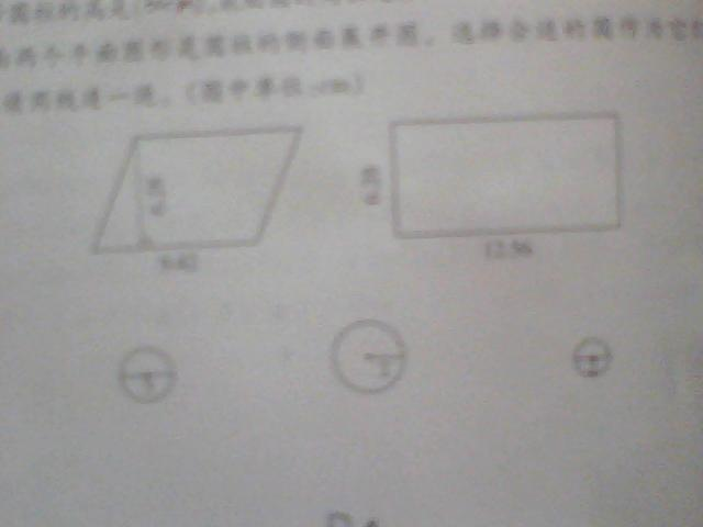 平面图形圆柱的侧面展开图图片