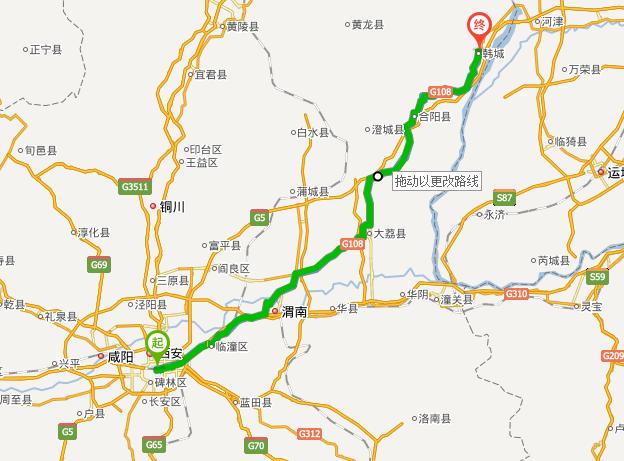 西安到韩城多少公里