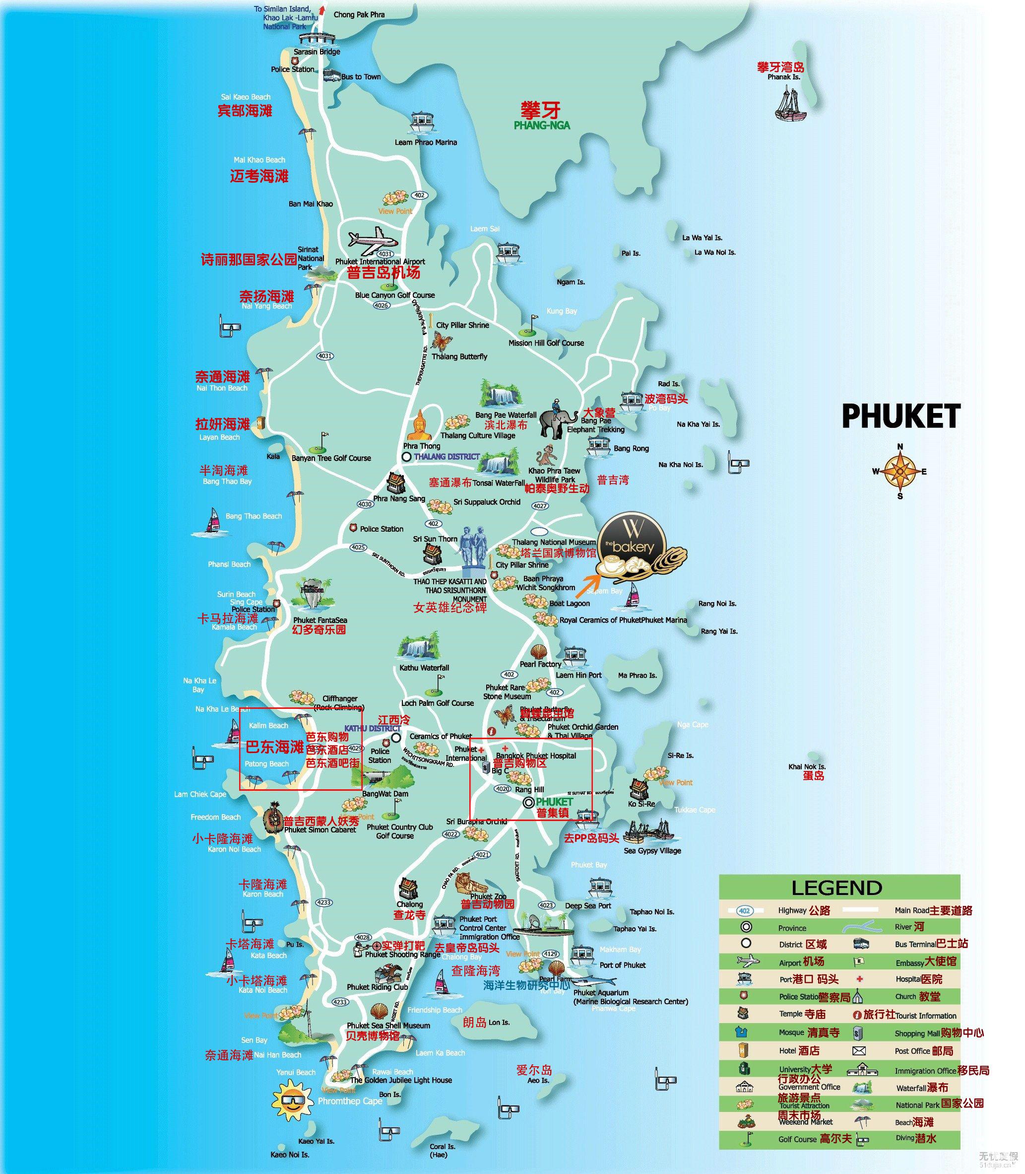 去普吉岛住哪个海滩好