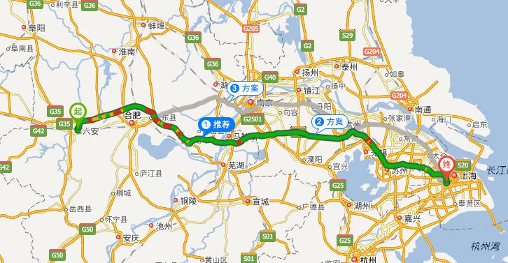 上海到大别山
