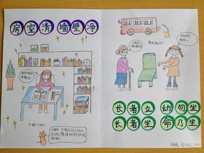 弟子规手抄报一年级满口实验小学杨美宁古文解读漫画图片