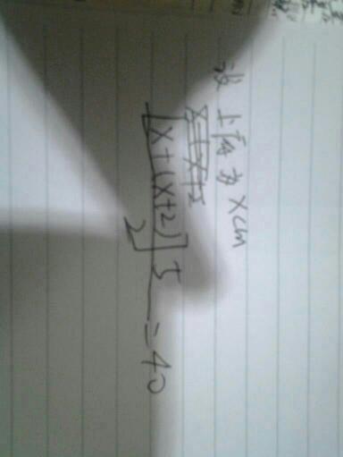 方程关系式增长率