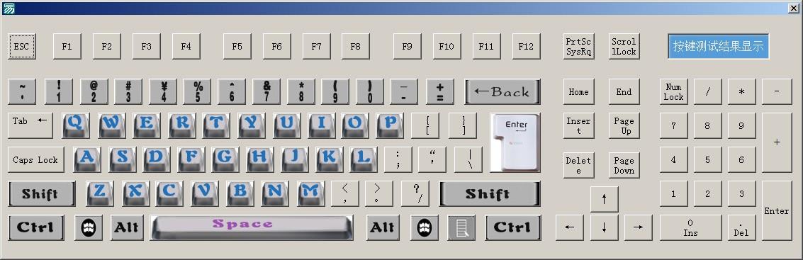 没有鼠标怎么用键盘控制电脑