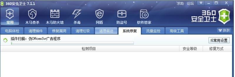 开机自动弹网页和桌面无法删除图标(追分)_百度知道图片