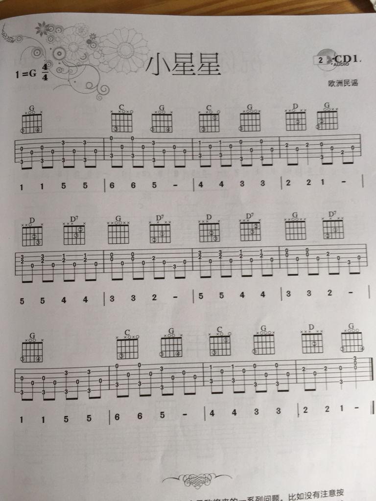 简单的吉他谱最好直接是数字的,易学的,旋律好听的有
