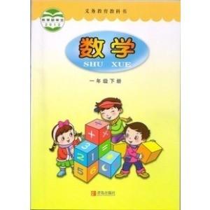 青岛版小学数学三年级上册第十单元分数的初步认识