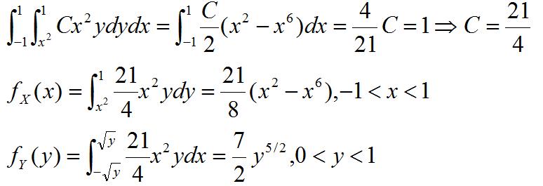 f(x,y)=cx2y,求p(y<=x)