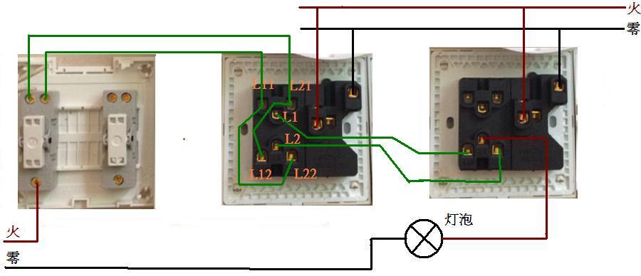 求电工大神帮忙,接三开三控的灯怎么接线.电路图看不懂.图片