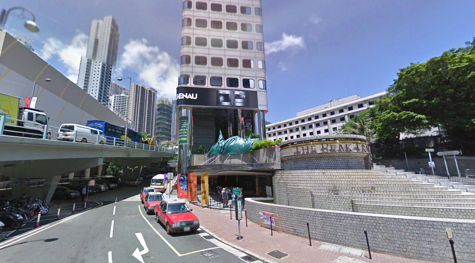 香港太平山巴士