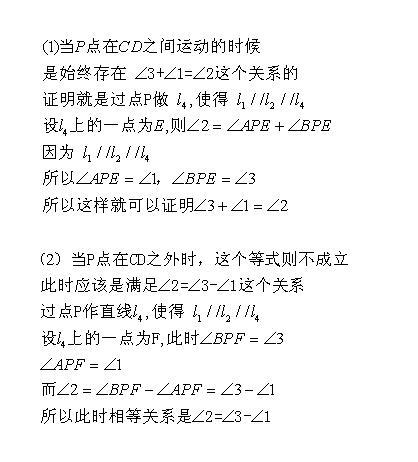 http://g.hiphotos.baidu.com/zhidao/wh%3D450%2C600/sign=8d927b9e8d1001e94e691c0b8d3e57da/279759ee3d6d55fb9ca544516d224f4a20a4dd61.jpg_http://g.hiphotos.baidu.com/zhidao/wh=450,600