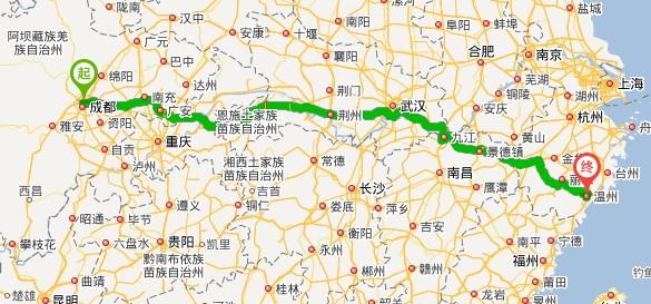 温州去九寨沟