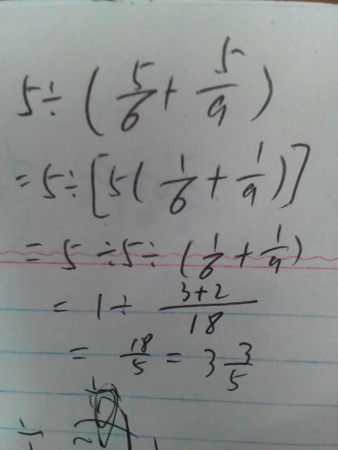 脱式计算怎么计算