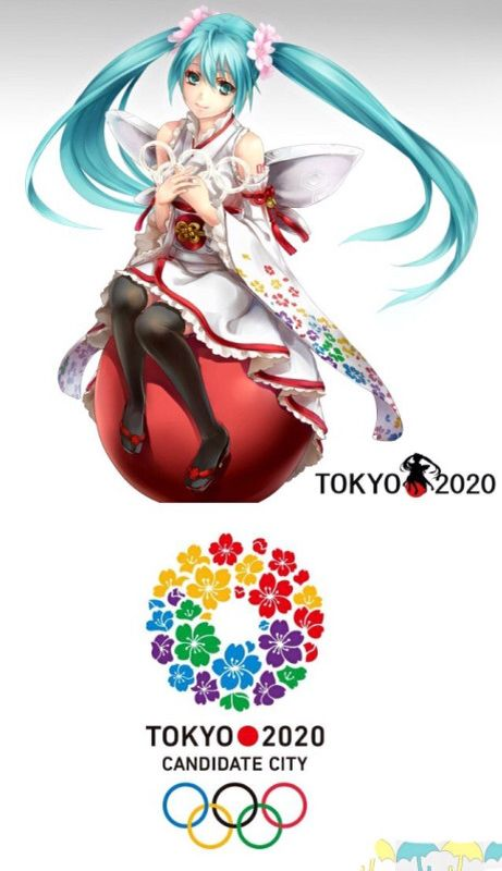 初音未来是2020东京奥运会吉祥物么图片