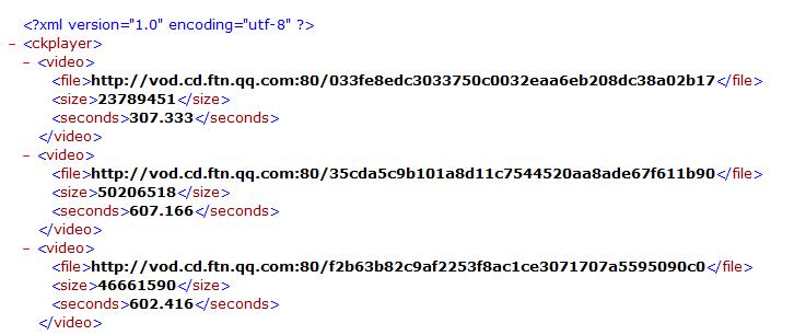 xml文件_一个xml文件编写问题,麻烦各位
