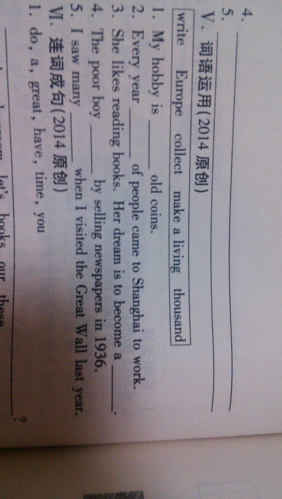 英语词语运用图片