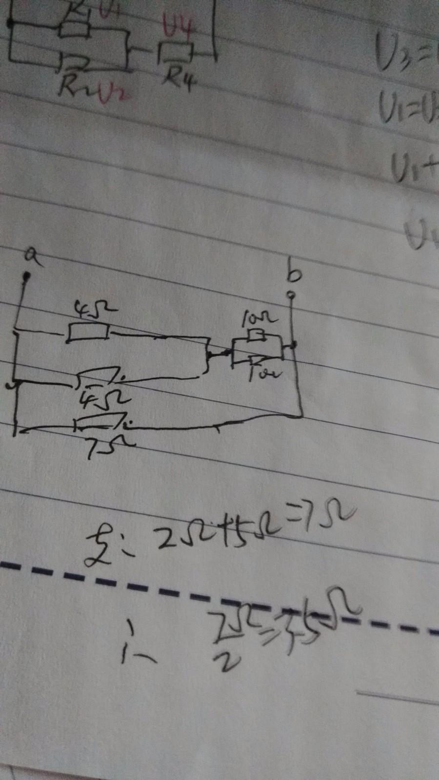 复杂电阻怎么分析