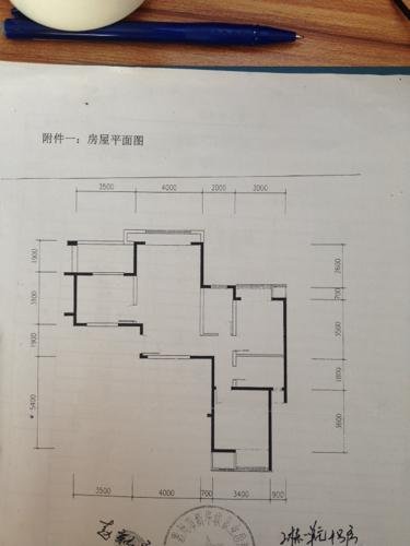 像这个房屋平面图,怎么按照图纸用cad去画?我是刚学的图片