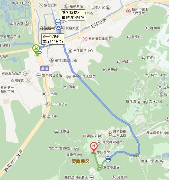 杭州西站到灵隐寺