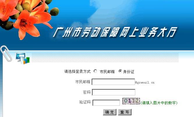 北京大兴亦庄镇家庭消防应急箱推销项目投标通告