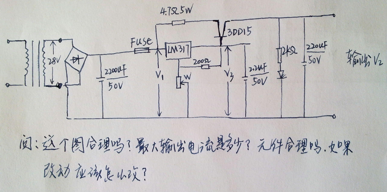 lm可调稳压电源_