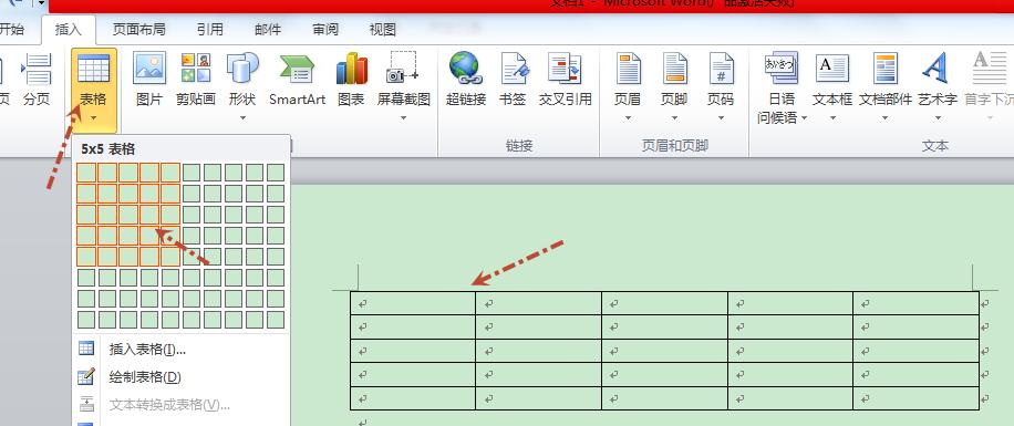 word文档表格表头斜线怎么制作图片