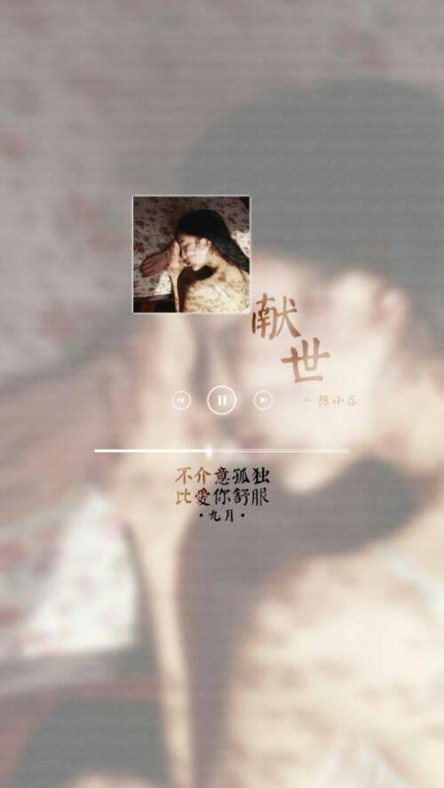 qq聊天背景伤感图片下载qq聊天背景图片女生悲伤带字-qq聊天背景伤图片