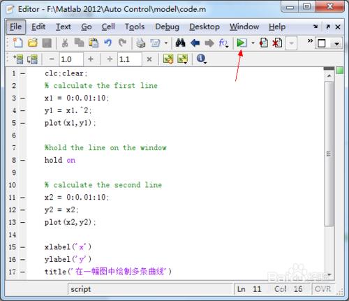 matlab中�zf-yo9��_matlab中如何在同一幅图上绘图