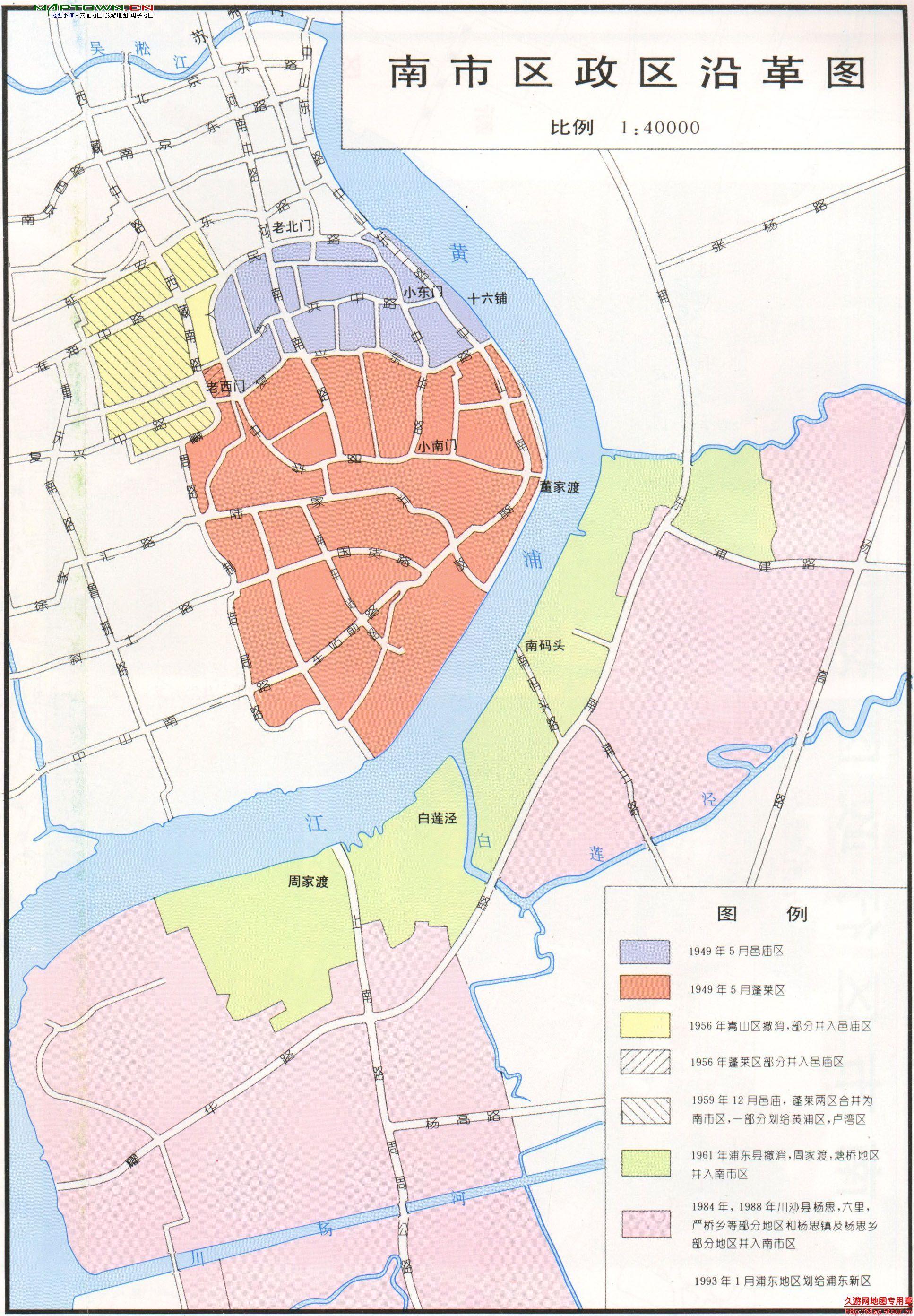 上海市南市区_上海浦东以前有哪些地方属于南市区?