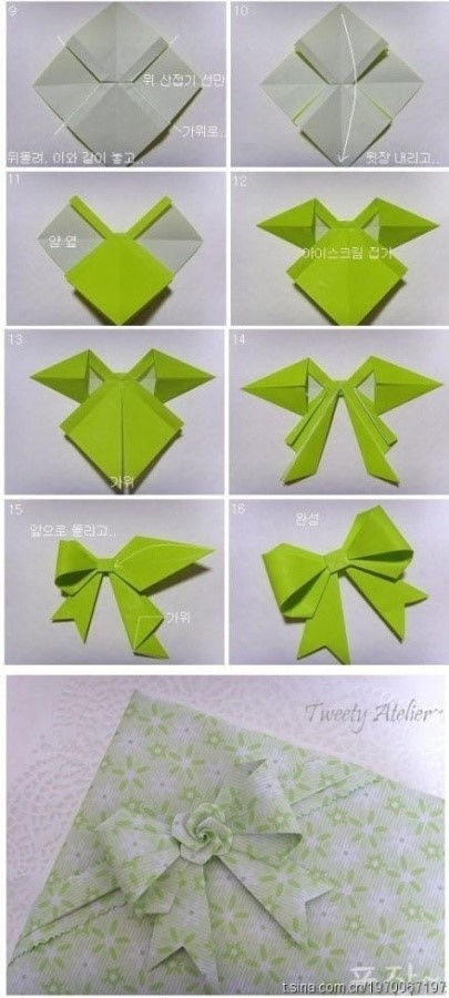 How To Make A Paper Box Origami Easy