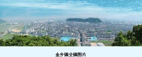 温州苍南风景点