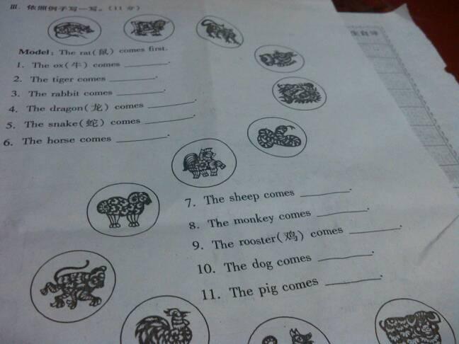 二到十二月的英语单词怎么写图片
