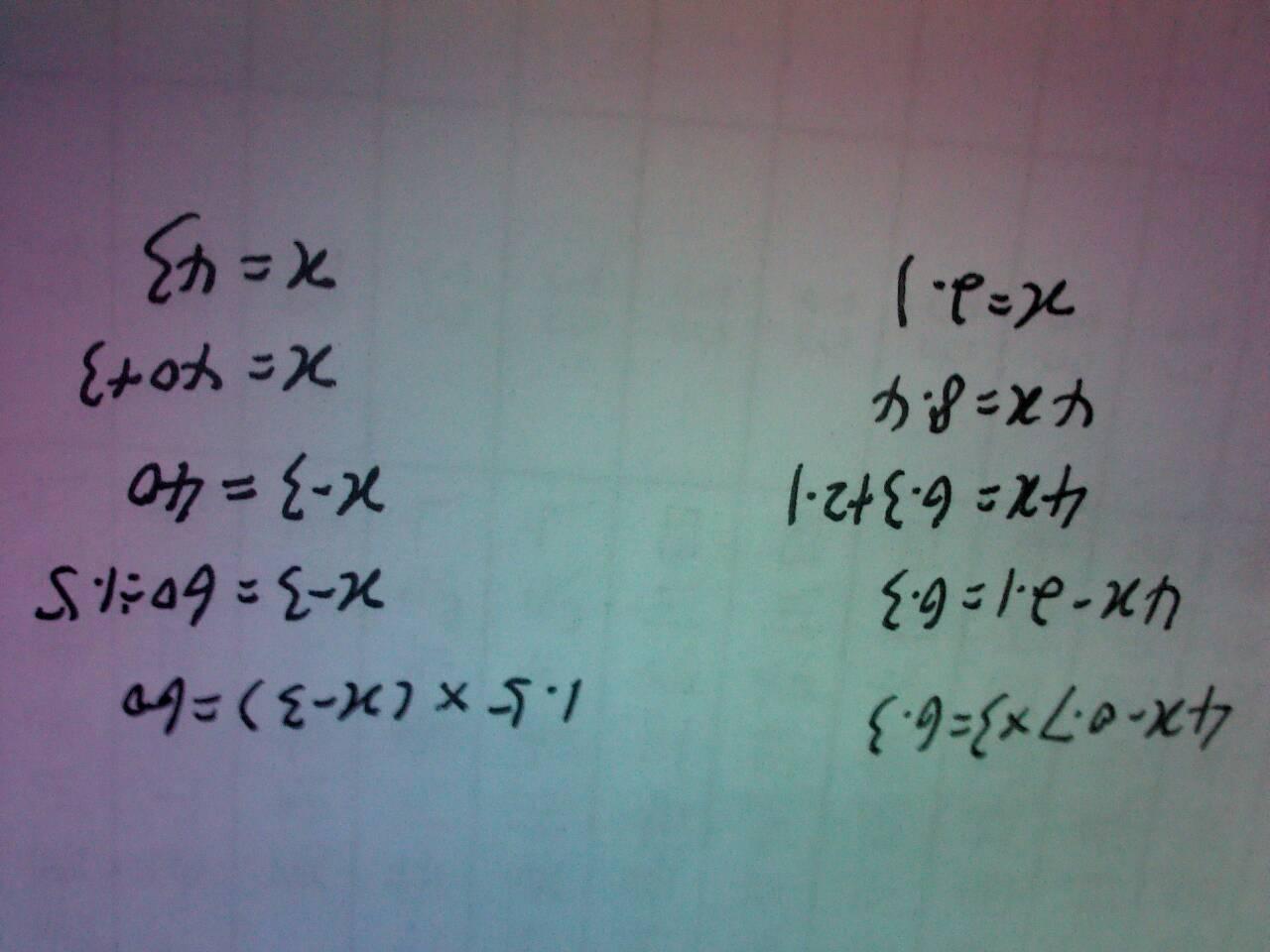 五年级数学题50道解方程50个应用题要有答案的谢谢你们了!图片