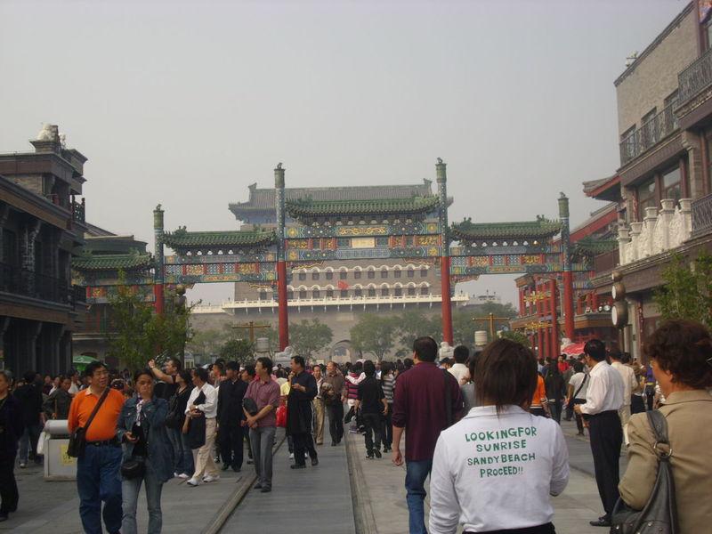 北京前门大街怎么走