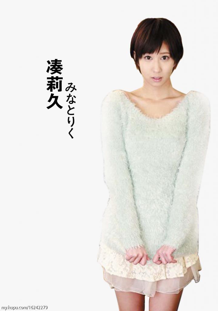 凑莉久《公交上的短裙美女》番号sw-280图片