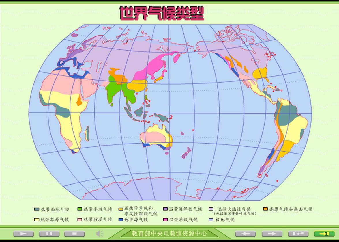 热带草原气候,热带沙漠气候分布的国家或地区图片