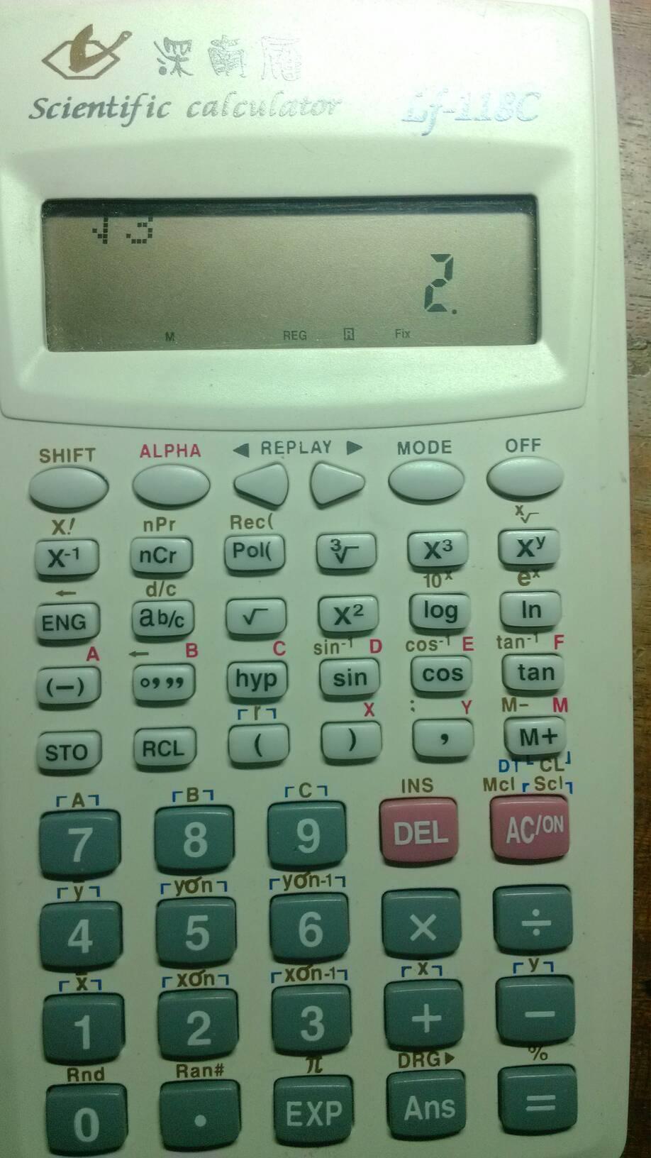计算器 918_1632 竖版 竖屏