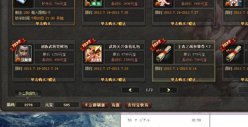 jcard.cn根据游戏名称三国杀进行搜索即可充值.