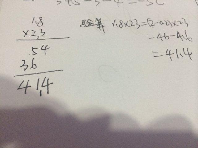 列竖式,并验算,验算要用乘法图片