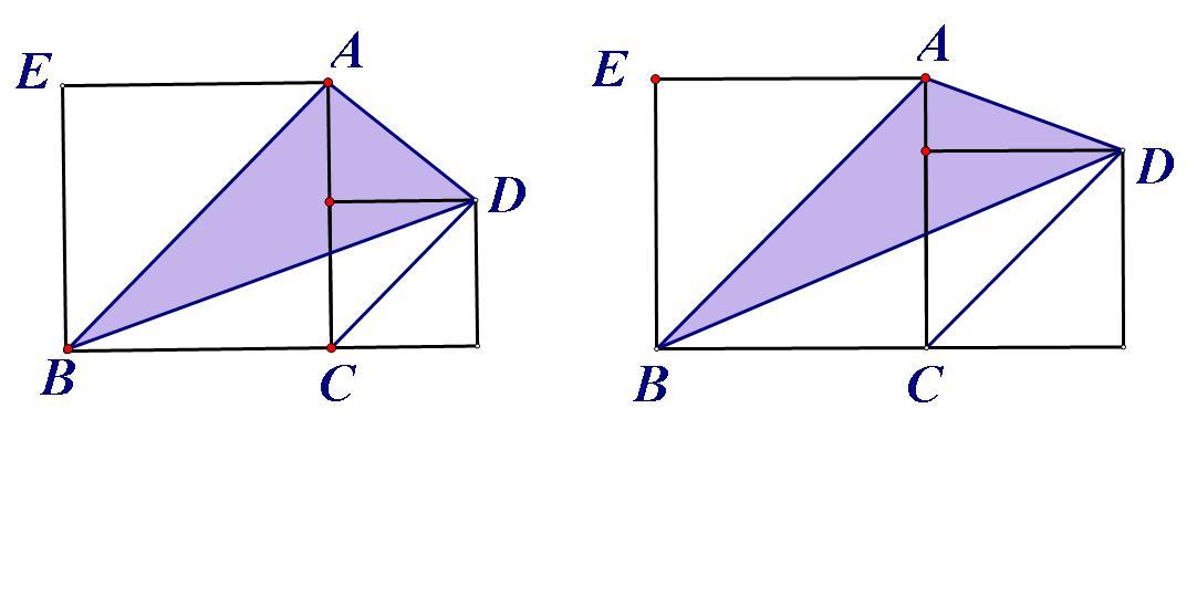 大小两个正方形拼成的图形,已知小正方形边长是4cm,你图片