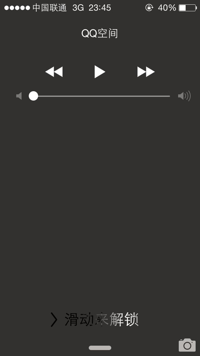 苹果5锁屏时显示放歌的怎么关图片