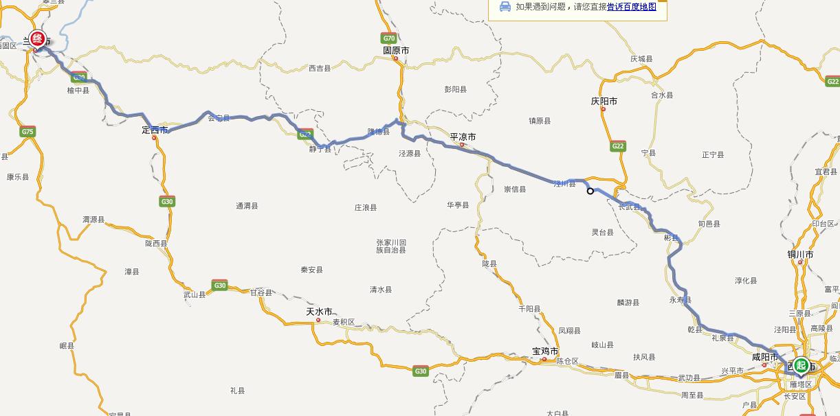 西安到兰州自驾游地图